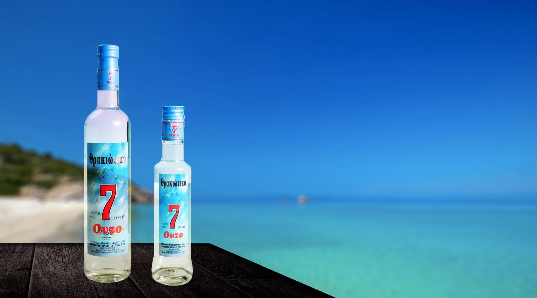 "soft, sweet ouzo with delicate flavor.<br/>Our ""classic"" representative.<br/>Every sip, a magical trip to the paths of taste."